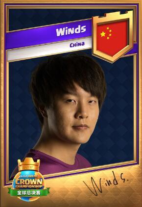 《皇室战争》CCGS全球总决赛18:00震撼开战!谁能征服世界?