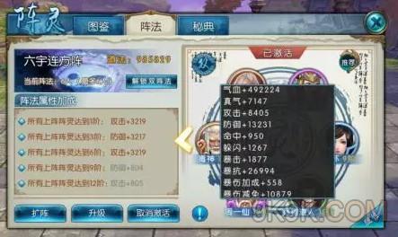 诛仙手游天音攻略2018