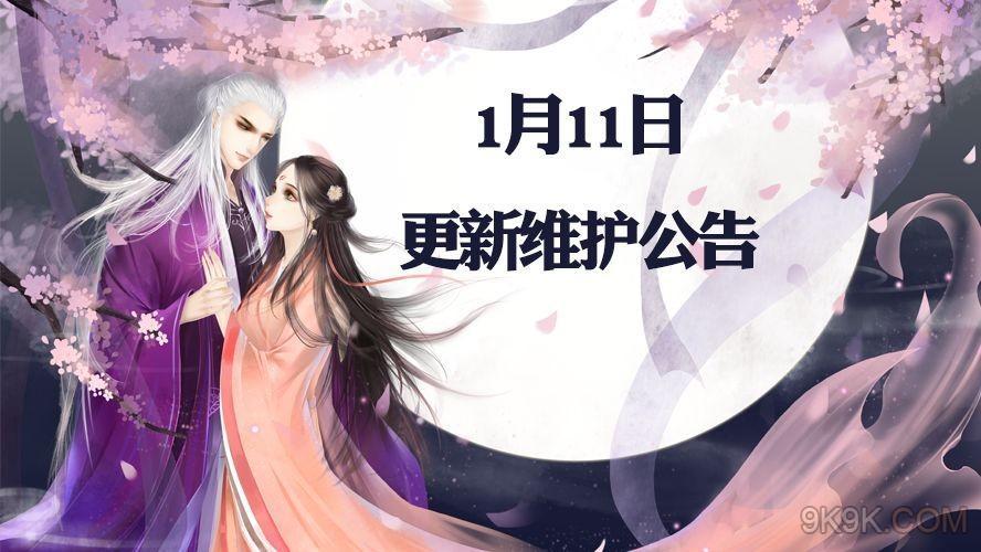 诛仙手游官网首页传送门