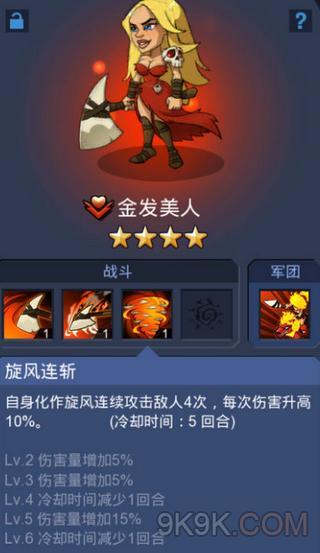 a攻略攻略时代金发使用自驾重庆美人318攻略图片