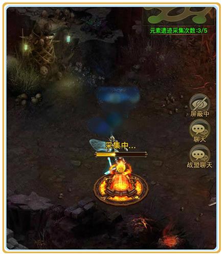 大神课堂 37《大天使之剑H5》新玩法遗迹争夺攻略