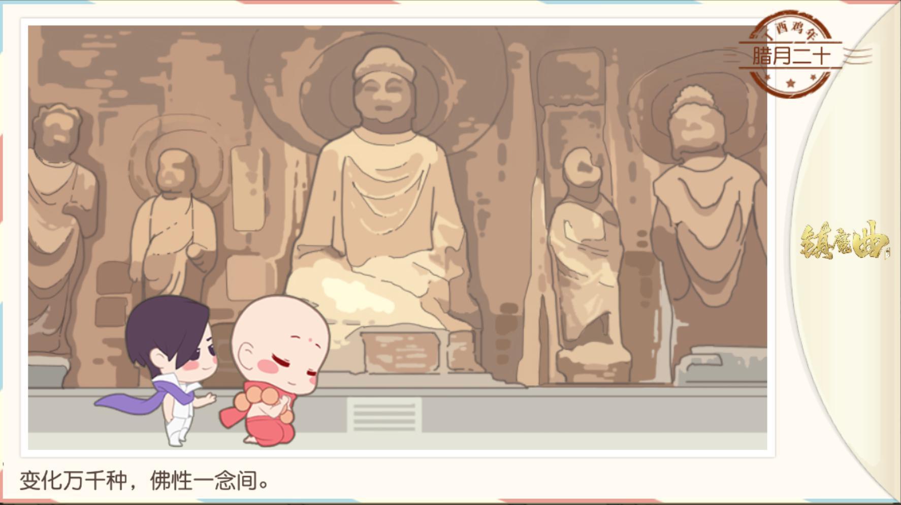 春节长假爽歪歪 旅行娃娃走遍千山万水游记曝光!