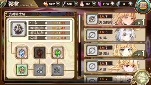 手游《神明秩序:幻域神姬》炼金玩法揭秘