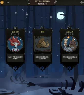 《月圆之夜》评测:琢磨不透的回合制卡牌新作