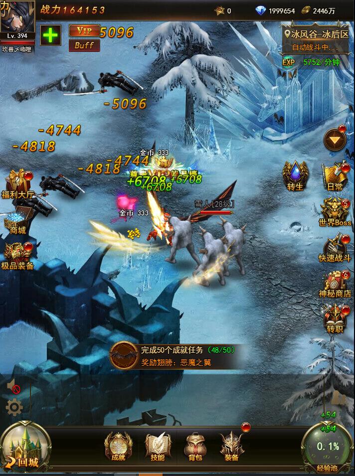 《大天使之剑H5》最新评测——经典奇迹游戏玩出新花样