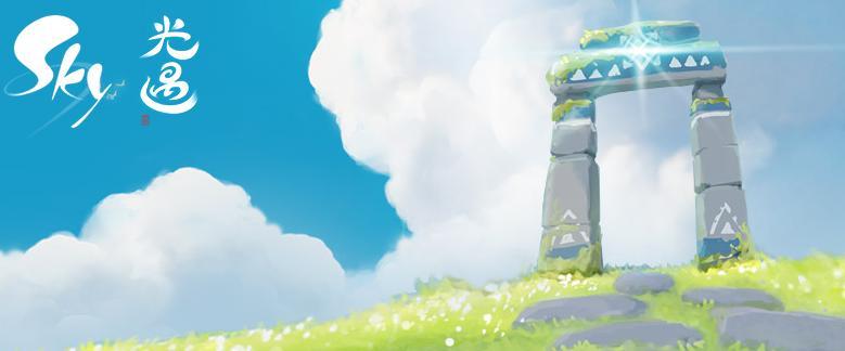 《Sky光遇》评测:纯净的爱之境