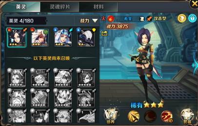 冒險大陸online