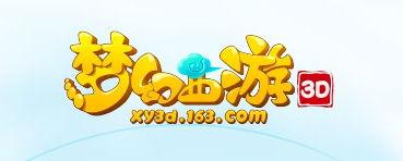 梦幻西游3D预约地址