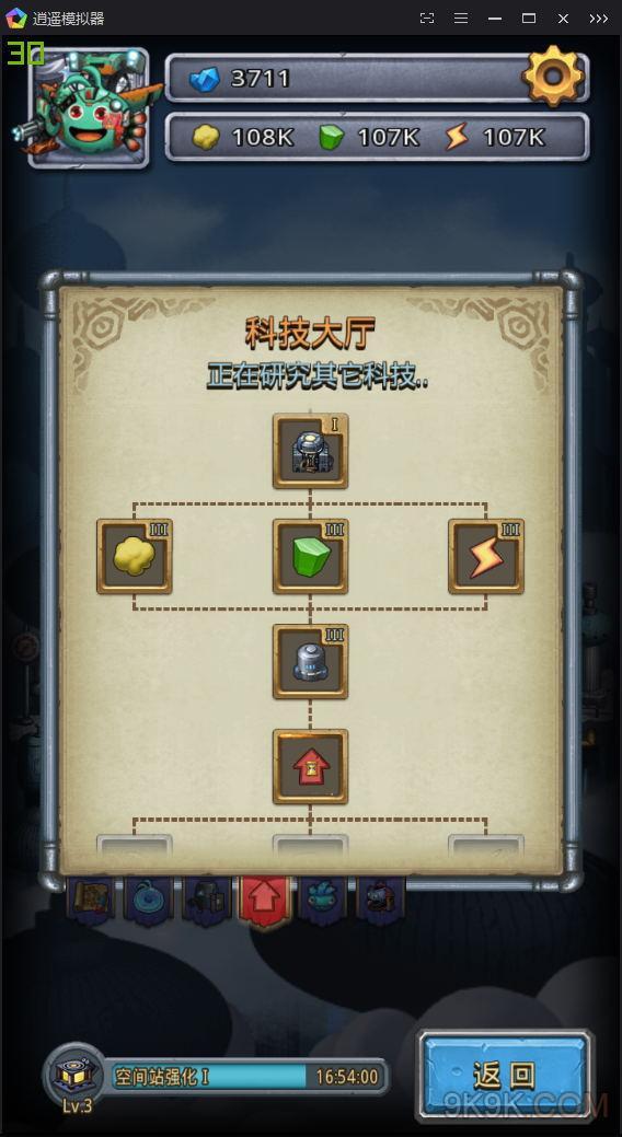 不思议迷宫秩序域M02科技加点路线