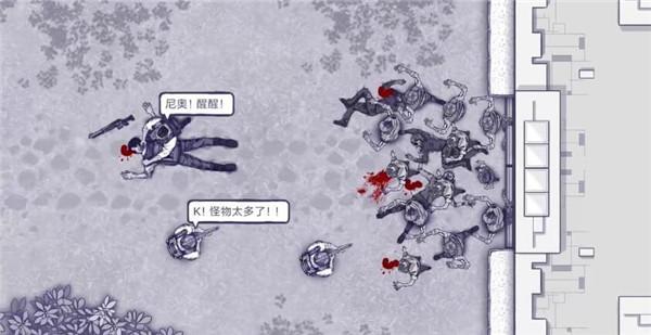 《阿瑞斯病毒》评测:末日世界体验人情冷暖的战斗