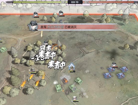 《战争与征服》试玩:高度还原历史的