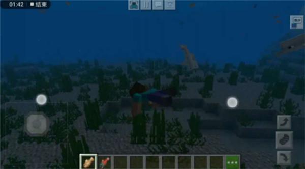 《我的世界》基岩版1.5更新  缤纷海洋世界潮涌来袭!