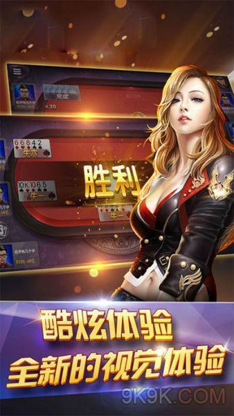 qka棋牌游戏最新手机版下载|qka游戏(v4.3.35)最新破解版下载