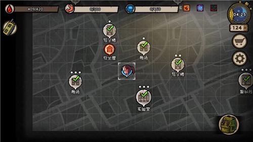 《幸存者危城》试玩:极少数玩家活过了80天的危城生存