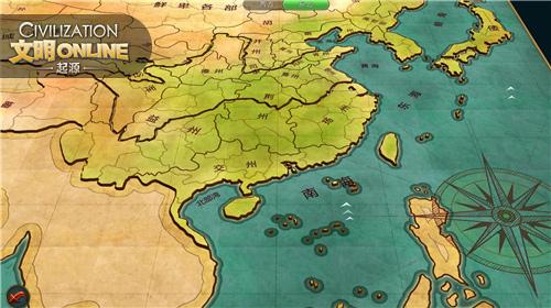 《文明Online:起源》布局欧亚版图 重现史诗级文明