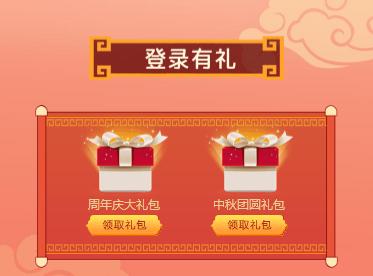 《一品官老爷》周年庆强势来袭,老戏骨王刚重出江湖!