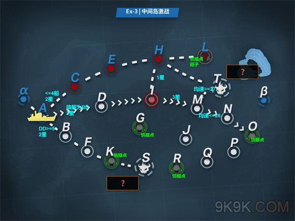 战舰少女r钢铁启示录E3攻略