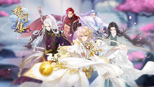 《梦间集X神无月》全新联动活动「陇战云棋」正式开启