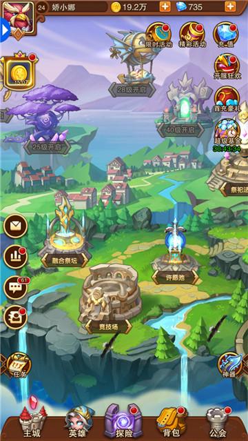 《部落战魂》评测:奖励丰富的放置型战斗手游