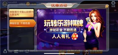樂游棋牌游戲最新版下載|樂游游戲(v5.2.54)安卓版下載