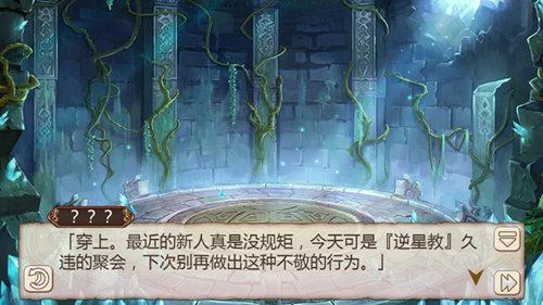 妩媚女神《姬魔恋战纪》张角黑暗祭祀服介绍