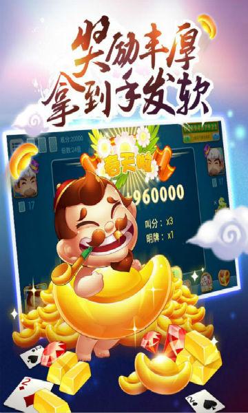 bbin新体育官网博乐棋牌