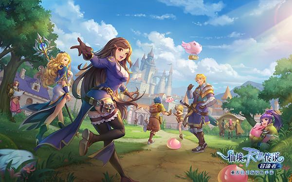 赞美生命的光辉 ,《仙境传说RO冒险者》最强奶妈登场!