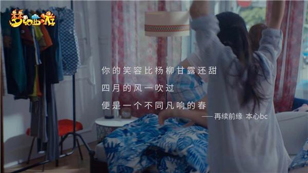 """神兽配对抽奖 梦幻西游""""为梦写诗,如约而至"""""""
