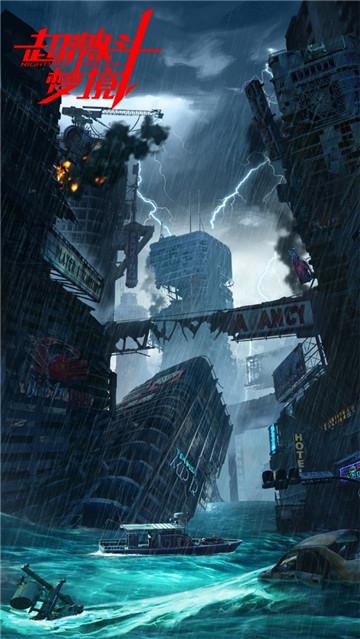 DNF制作团队加盟网易开发《超激斗梦境》今日首度对外曝光
