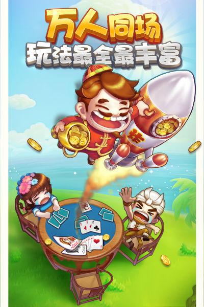 宝星棋牌官方版下载|宝星棋牌 v4.1.58手机最新版下载