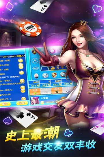名門棋牌游戲最新手機版下載|名門游戲(v5.1.64)破解版下載