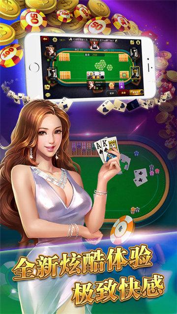 888棋牌手机全新版下载|888棋牌 v1.9.84手机最新版下载