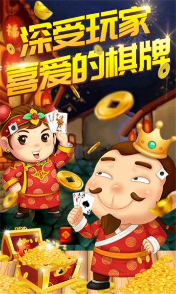828棋牌游戏最新手机版下载|828游戏(v1.5.68)最新破解版下载