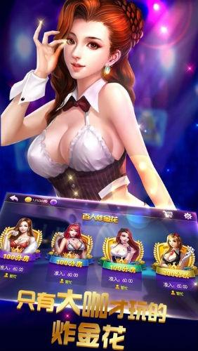 万能棋牌游戏最新手机版下载|万能游戏(v2.7.59)最新破解版下载