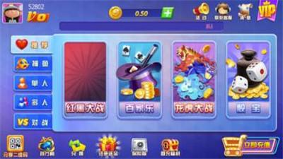 青鹏棋牌2020年手机版下载|青鹏棋牌 v4.7.60 最新破解版下载