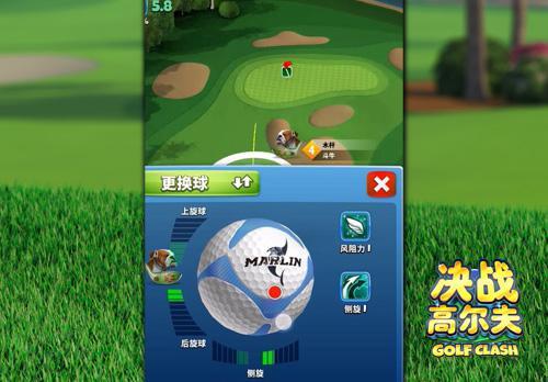 《决战高尔夫》试玩:拥有独特赛制 锦标赛玩法揭秘