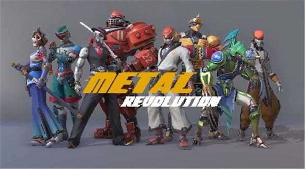 《金属对决》试玩:全面碰撞出金属感的热血格斗