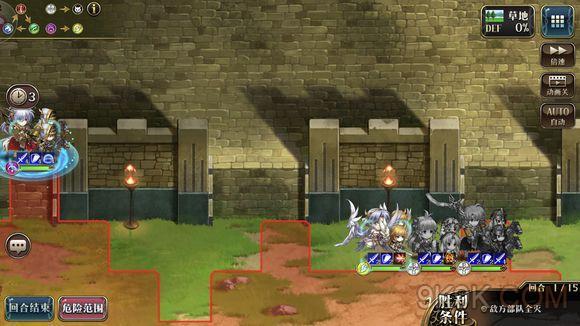 梦幻模拟战手游超时空SSS5怎么打