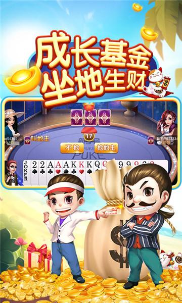 如意棋牌游戏最新版下载|如意游戏(v2.8.63)安卓版下载