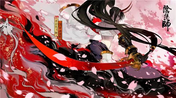 炎刃烈焰 赤影一瞬 《阴阳师》全新SP式神赤影妖刀姬即将降临!