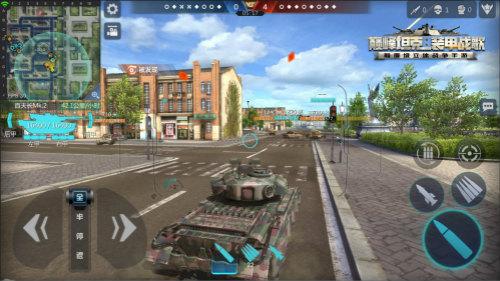 《巅峰坦克》试玩:颠覆级立体战争竞技手游