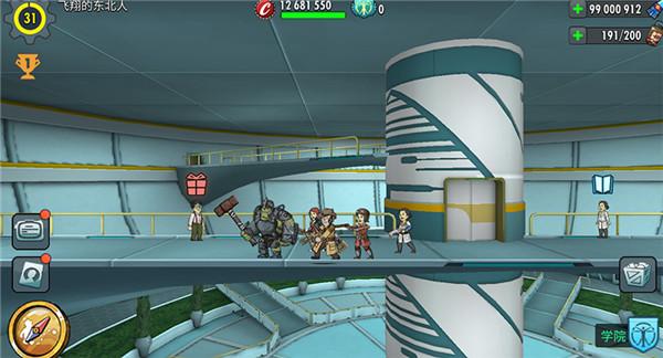 盛大游戏副总裁陈光谈《辐射:避难所Online》设计思路和玩法特色
