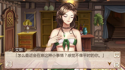 《姬魔恋战纪》关羽的神秘追求者!