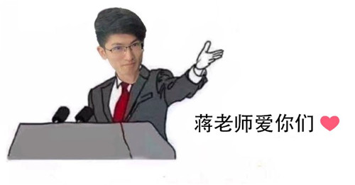 """""""坚毅,让实力更具实力""""——LP教练司逸专访"""