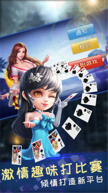 KK棋牌手机版下载|KK棋牌 v2.9.11安卓最新版下载