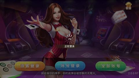 大胜发棋牌app手机版下载