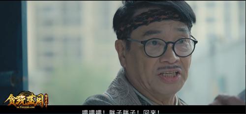连甄子丹都来争夺的《贪玩蓝月》天梯赛冠军现已诞生!