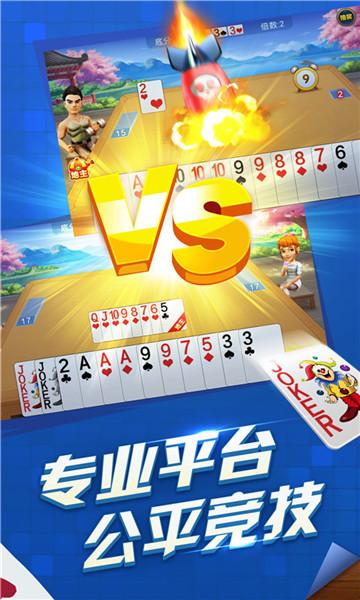58棋牌手机版下载|58棋牌 v4.7.40安卓最新版下载