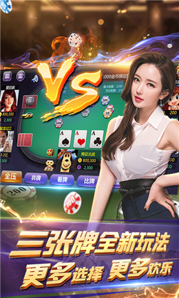 凤凰棋牌2020年安卓版下载|凤凰棋牌 v2.7.64手机最新版下载