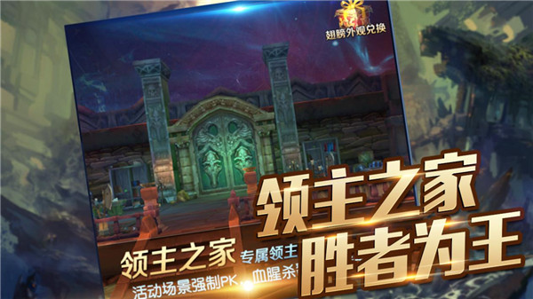 天空大陆 勇士召集《斗魂大陆》5月27日不删档测试在即!